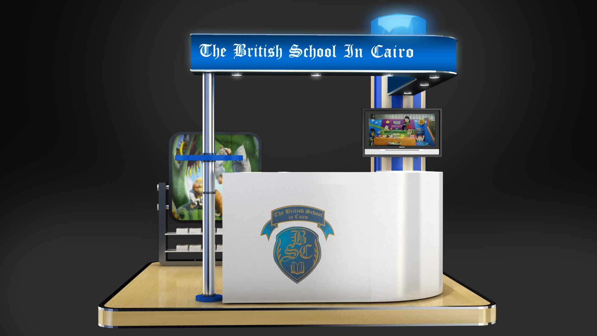 british school in cairo exhibition booth design - Booth Design Ideas