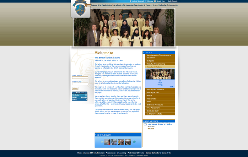 British School in Cairo Website