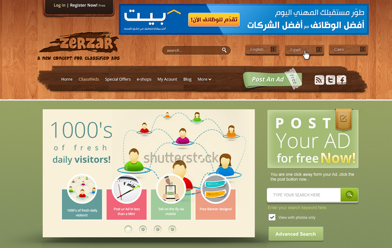 Zerzar Classified Ads Website Design