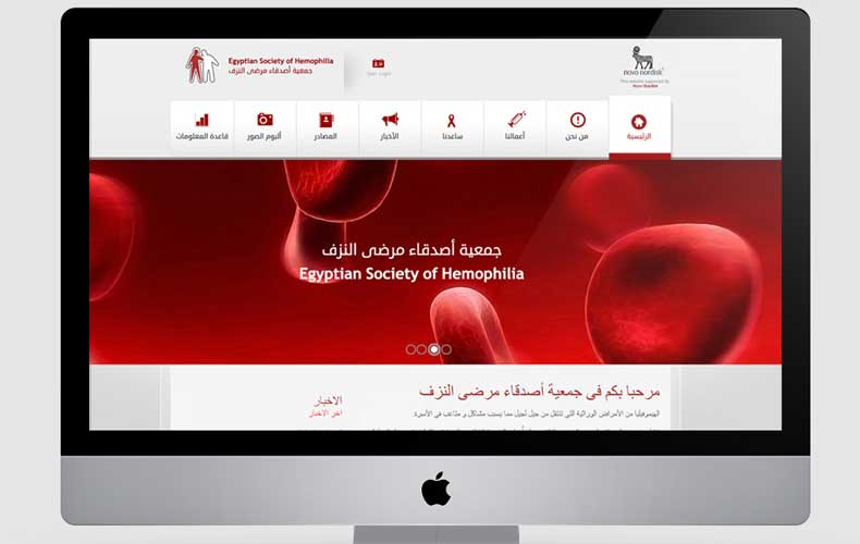 Egyptian Association of Hemophilia Website Design and Development and system management