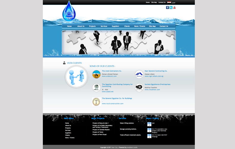 Nasr City for Trading and Contracting Website Design and Development