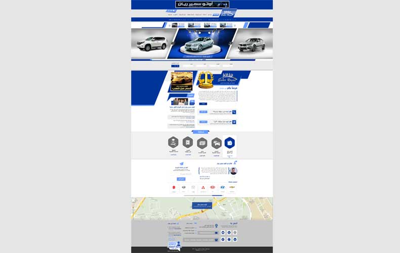Auto Samir Rayan Website Design and Development