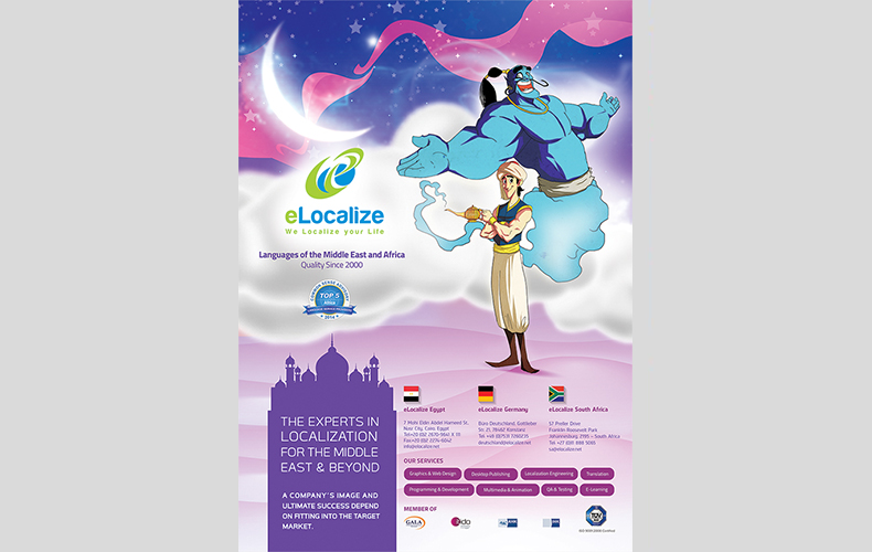 eLocalize For Technology Marketing Materials