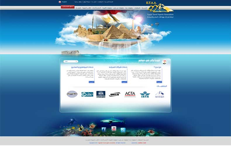 Egypt Tourism Association ETA website design