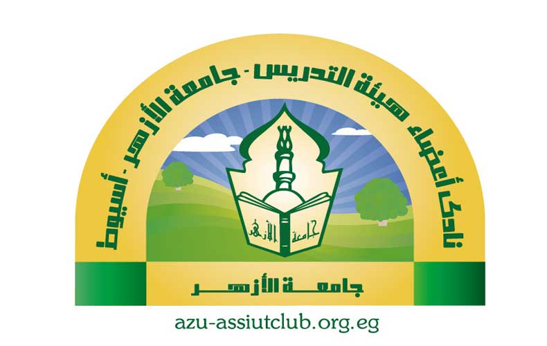 Al-Azhar University In Assuit Logo