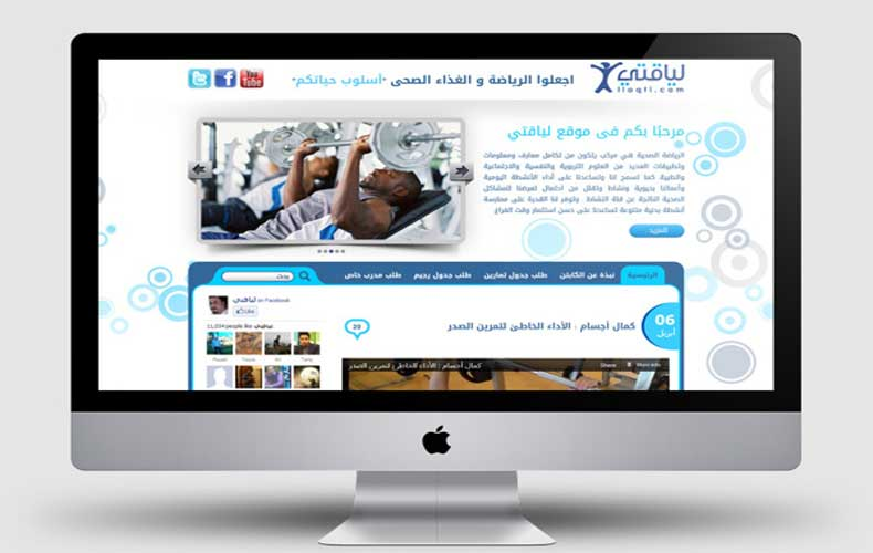 Liaqti Website Design and Development