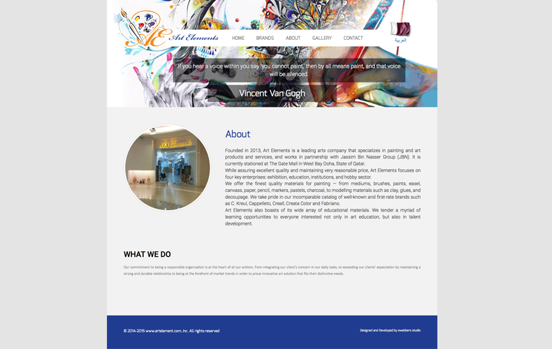 Art Elements Website Design and Development